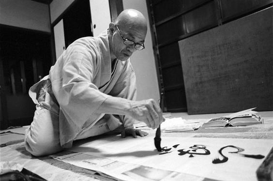 Las artes zen